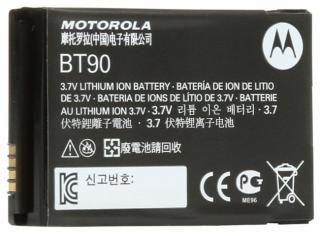 Motorola Lithium-Ion Battery - DLR Series