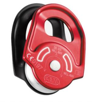 Petzl P50A Rescue Swing Side Pulley